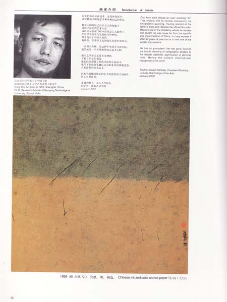 Magazine 07