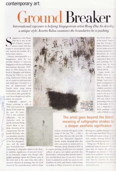 Magazine 09