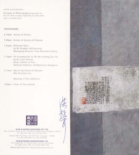 Magazine 03